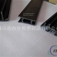 专业冷剂增强尼龙铝材塑料配件