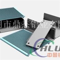 铝合金电源盒定制,鼎杰长期供应铝合金方管