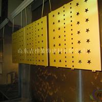 供应打孔铝单板,氟碳聚酯粉末喷涂铝单板