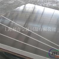 进口国产6063铝板 6063T4 6063T6铝棒 优价