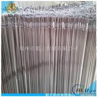 手工焊直条铝合金焊丝