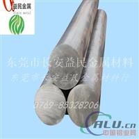 4010铝合金棒 出口3030防锈铝板