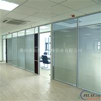 厂家直销玻璃隔断 高隔断 80款高隔间