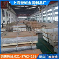 耐强压铝棒7A09铝板市场销售7A09模具铝特点