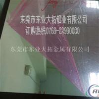 1100镜面铝板  1100进口铝板