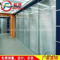 高隔间玻璃隔断室内高隔墙铝材