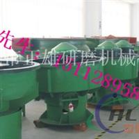 震动研磨机价格|震动研磨机厂家