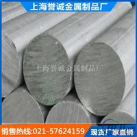 7A10厂家直销铝板【7A10】棒材切割