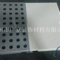 广汽传祺装修材料厂家 传祺外墙镀锌板尺寸