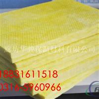 徐州市离心玻璃棉板