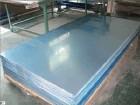 2017A A2017 5083 5052 5754铝板 中厚铝板
