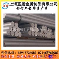 供应现货铝合金板A5005铝板