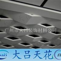 网格天花厂家-拉网铝板吊顶-鱼鳞网铝板厂家