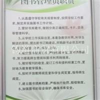 广告铝框厂家直销铝合金框