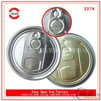 供應調味料雞粉雞精307#鋁質易拉蓋
