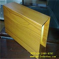 供应U型木纹方通吊顶铝型材