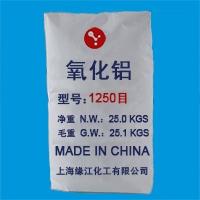 耐温耐磨抗侵蚀高纯超微细氧化铝