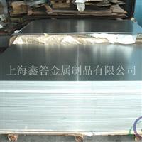 1100铝合金    1100铝管 批发产品