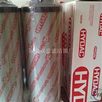 保證質量液壓油濾芯0850R010BN4HC