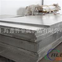 5052铝合金板 优质产品