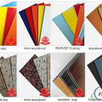 铝塑板外墙铝塑板防火仿石材铝塑板生产厂家