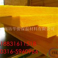 离心玻璃棉保温板规格型号及价格