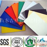 铝塑板工厂生产订做铝塑板