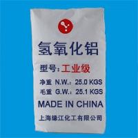 高白粉体填料氢氧化铝(工业级)