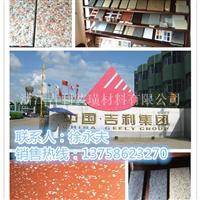 三门县仿石材多彩漆铝单板厂家报价