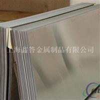 5 A02铝管 5A02铝卷  现货供应