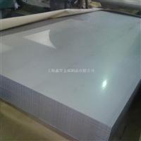 2A90 铝板 2A90铝卷 优惠价格