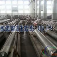 超硬铝7075t6铝板 7075t6性能铝材