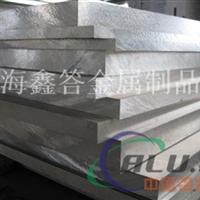 2A12铝卷 2A12铝管 供应产品