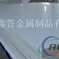 5754拉伸铝板 6061合金铝板批发
