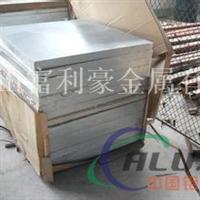 供应优质型号【2003】铝板、铝棒