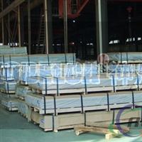 销售7049铝板铝板较低价格