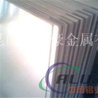 供应优质型号【2031】铝板、铝棒