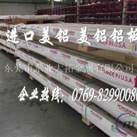 6061氧化铝板 6061铝板价格