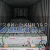 QC7超厚铝板,高硬度QC7铝板厂家