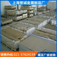 大量生产 航空用铝LC4铝棒专业批发