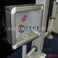 comTronic鋁型材控制機箱鋁型材懸臂箱