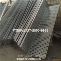 香港市汽车4S店镀锌钢板汽车4s店外墙板厂家