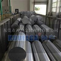 7075T6铝板 性能7075t6铝板厂家