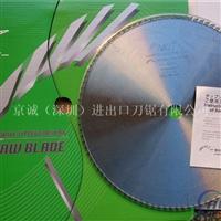 超薄兼房切铝锯片255x2.0x25.4x120T