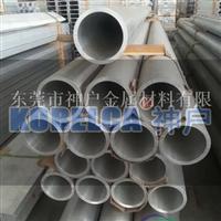 进口YH75铝合金 YH75超硬铝合金棒