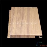 供应仿石纹铝幕墙板,石纹铝单板,氟碳铝单板
