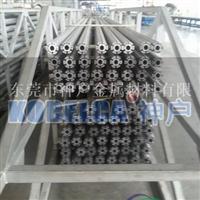 7075超硬铝合金 7075模具专用铝板经销