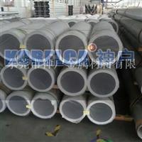 QC7超宽铝板 QC7铝板价格QC7超厚铝板
