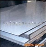 供应优质型号【1275】铝板、铝棒