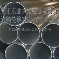 高精密5182铝管 5182薄壁铝管价格